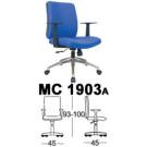 Kursi Direktur & Manager Chairman MC 1903a