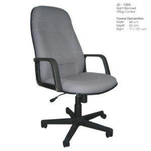 Kursi Kantor Baby-Ku JD-1005